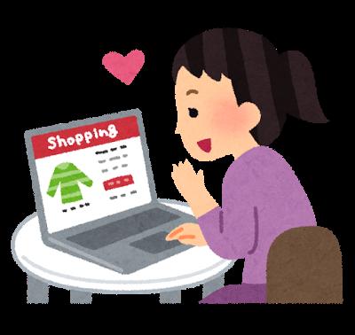 パソコンでネットショッピングする女性